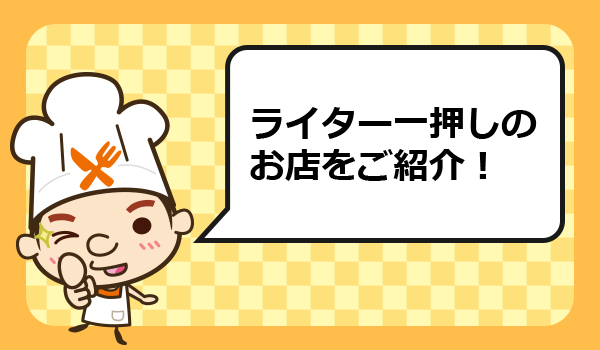 【BAR×麻婆豆腐】おひとり様を楽しみたいアナタに!アットホームな洋風Barでマスター自慢の創作料理とお気に入りの一杯を。