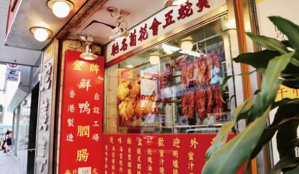 コラム152『大阪・黒門市場に、京都・錦市場、神戸・南京町。観光客が増える名所で、飲食店が失敗しがちな集客のワナ』⑤【①】