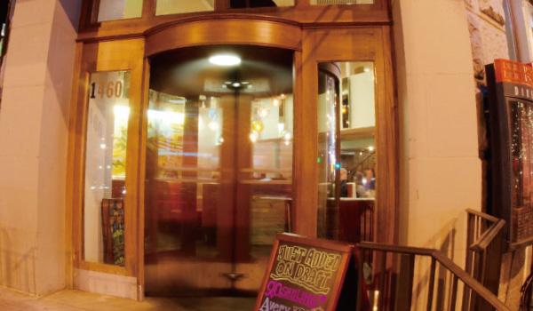 コラム168『都心部でトレンドを取り入れずして、集客に成功する飲食店がこだわる3つのポイント』②【①】