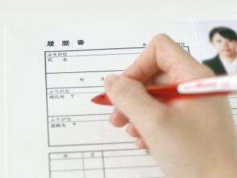 【書類選考突破への第一歩!】写真館スタッフが教える就職活動用証明写真のマナー【サムネ】