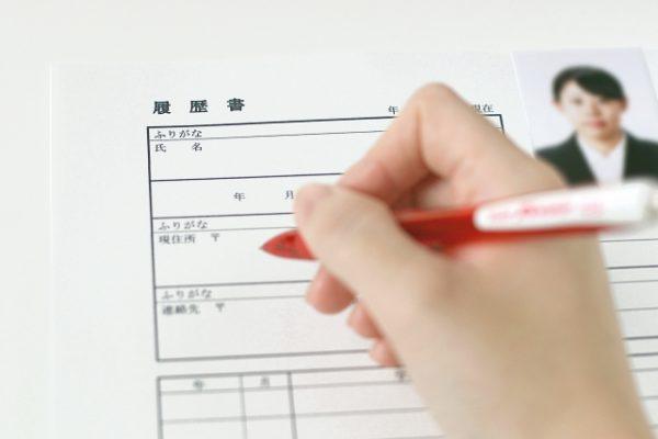 【書類選考突破への第一歩!】写真館スタッフが教える就職活動用証明写真のマナー