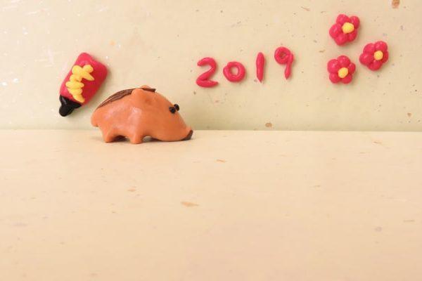 【新年特別企画】『人気西洋占星術師に2019年の飲食業界をひも解いてもらったら、キーワードは○○だった!』