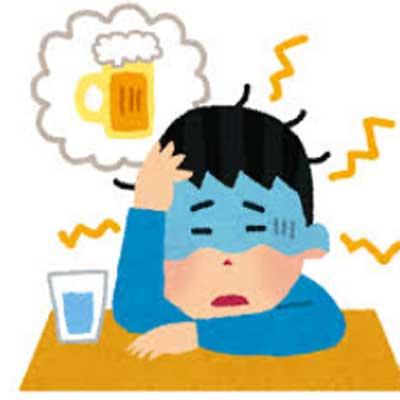二日酔い 頭痛 なぜ