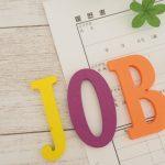 アルバイトの面接に役立つ履歴書の志望動機の書き方を伝授