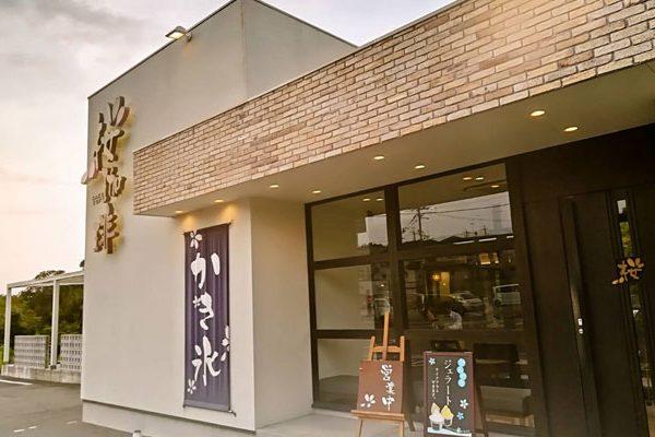 パンで人気『桜珈琲』(富田林店)の推しメニューを徹底調査!①