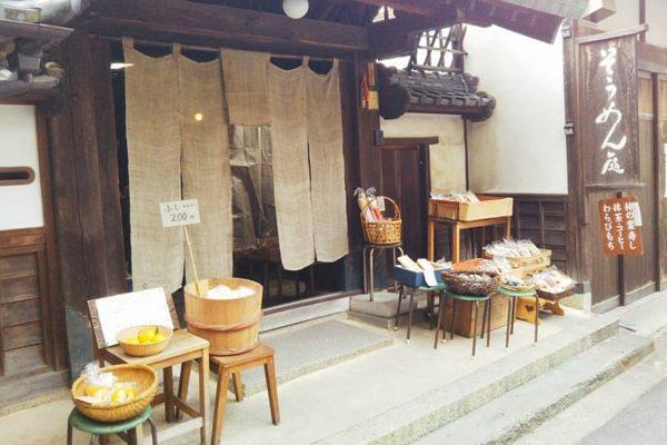 アメトーーク!でも紹介された奈良のパワースポット周辺グルメ・神7