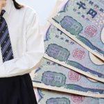 【高校生のバイト代・貯金事情】平均額のリアルとベストな使い道を解説!