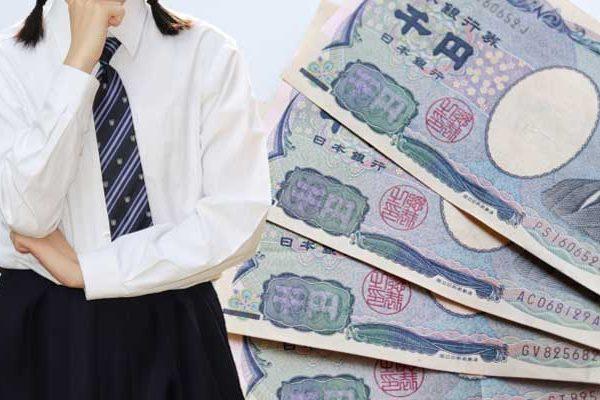 【高校生のバイト代】貯金すべき?全部使う?平均額とベストな使い道を解説!