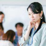 職場の人間関係・孤立のススメ|疲れない&気にしない働き方・考え方