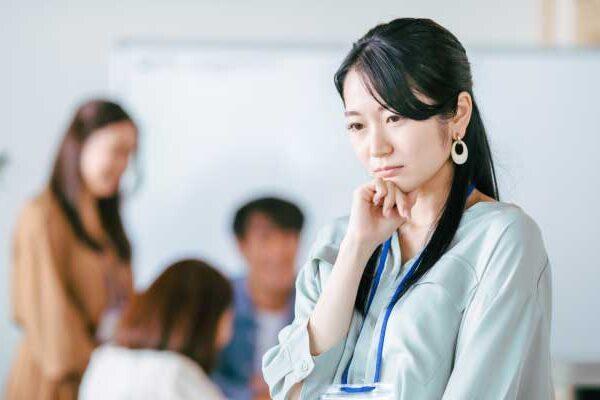 職場の人間関係・孤立のススメ 疲れない&気にしない働き方・考え方